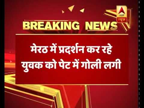 Xxx Mp4 SC ST Act Protester Ankur Shot In Meerut Condition Serious 3gp Sex