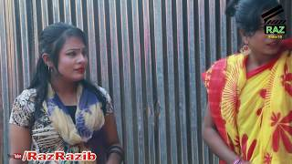 বউয়ের জ্বালায় জিন্দা লাশ I Bouer Jalai Zinda Lash I Panku Vadaima I Koutuk I Bangla Comedy 2017