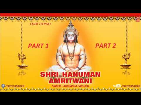 Xxx Mp4 Hanuman Amritwani By Anuradha Paudwal Full Song I Shri Hanuman Amritwani Audio Song Juke Box 3gp Sex