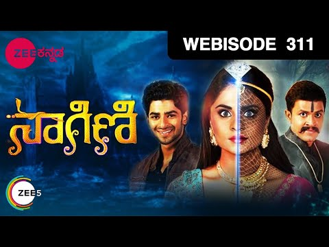 Naagini - ನಾಗಿಣಿ - Indian Kannada Story - EP 311 - Apr 24, '17 - #zeekannada TV Serial - Webisode