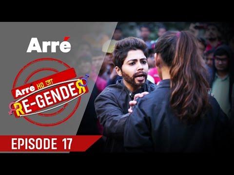 Arre Ho Ja Re-Gender   Episode 17   Pairon Ki Bediyan Khwabon Ko Baandhein Nahin Re