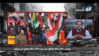 حلقة تقرير همسايه - 38 عاما.. والمواطن الإيراني يعاني من القمع والاضطهاد
