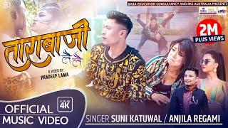 Tarabaji Lai Lai / kapurika2 /The NEXT ft Kabita Nepali/ Sunil Katuwal /Anjila Regmi