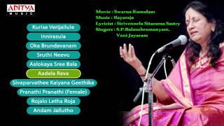 Vani Jayaram Classical Hit Telugu Songs    100 Years of Indian Cinema    Special Jukebox