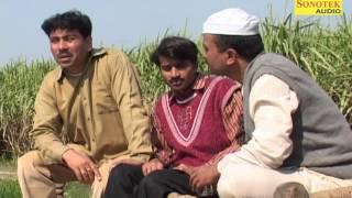 Haryanvi Natak || Ghar Ki Izzat Ka Batwara | घर की इज़्ज़त का बटवारा || Haryanvi Comedy Natak
