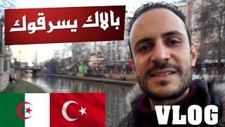نصائح مهمة جدا للجزائريين الراغبين في زيارة تركيا للسياحة