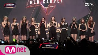 Red Carpet with WJSN│2018 MAMA in HONG KONG 181214
