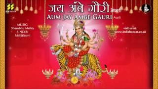 Jay Ambe Gauri (Aarti) by Mahalaxmi | Music: Shambhu Mehta