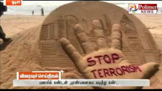 Odisha : Sudarsan Pattnaik carves sand sculture to condemn London attack | Polimer News