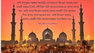 Kamliowala Rahameowala Nobiji Amar  ' Bangla Islamic Gazal