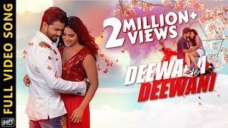 Deewana Deewani | Full Video Song | Odia Music Album | Subhasis | Aanisha | Vighnanz | Basudev Films