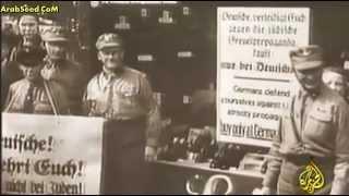 وثائقي | محاوله اغتيال هتلر