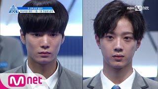PRODUCE 101 season2 [단독/8회] 김종현 vs 라이관린, 과연 1위는?ㅣ두 번째 순위 발표식 170526 EP.8