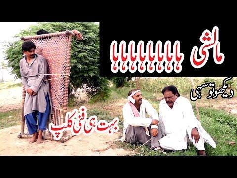 Xxx Mp4 Manzor Kirlo Airpot Malshi Very Funny Video By You TV 3gp Sex