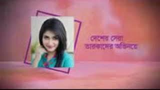 Lux valobashar Shourover Golpo 2017
