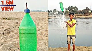 Water bottle rocket making, experiment___ a2hack