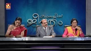 Kathayallithu Jeevitham |Satheesh & Lijina Case | Episode #08 |27th June 2018