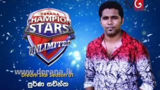 Champion Stars Unlimited - 15th October 2016