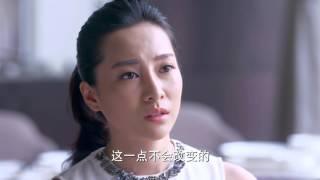 我是杜拉拉 Still LaLa Ep32 戚薇 王耀慶 【克頓官方1080p】