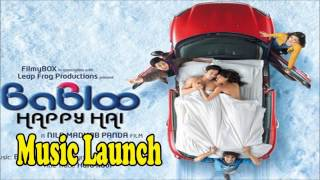 Babloo happy hai - MP3 Audio LYRICS - Singer-Hard - Music-Bishakh Kanish - Lyrics-Protique Mojoo