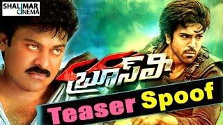 Bruce Lee Telugu Movie Teaser Spoof || Chiranjeevi Version || Shalimarcinema