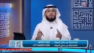 Tfsir Al ahlam