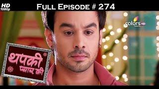 Thapki Pyar Ki - 5th April 2016 - थपकी प्यार की - Full Episode (HD)