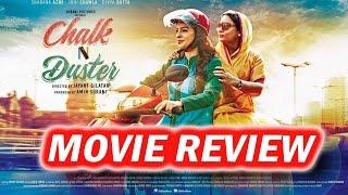 Chalk N Duster Full Movie - Review 2016 || #chalknduster || #juhichawla || Bollywood Movie News 2016