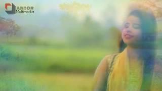 amar bari aila bondu sukhar kutum loya Bangla New Song 2018