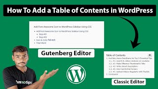 How To Add a Table of Contents on Both Gutenberg & Classic Editor in WordPress