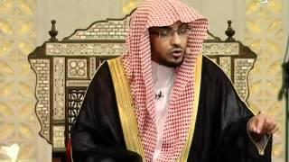 الشيخ صالح المغامسي ــــ تأملات قرانية ـــ الحلقة الثامنة  ــ تفسير سورة ال عمران اية 140