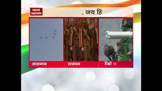 Republic Day Parade 2018: Movement of traffic on certain roads will be restricted