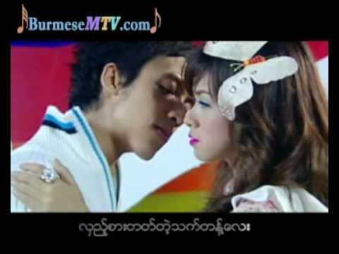 Xxx Mp4 Thet Tant Pon Pyin Kaung Myat 3gp Sex