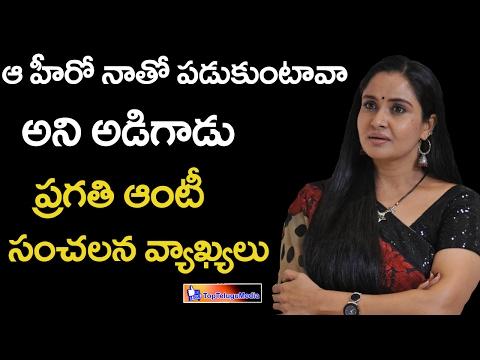 Xxx Mp4 Pragathi Aunty Sensational Comments On Tamil Star Hero Top Telugu Media 3gp Sex