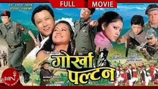 Nepali Super Hit Movie Gorkha Paltan | Prashant Tamang