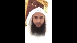 محمد القحطاني | وصفة لمن يعاني من العين والحسد والسحر