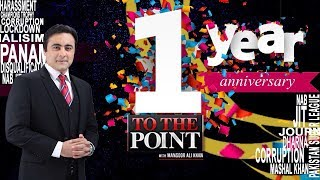 To The Point 9 September 2017 - Express News