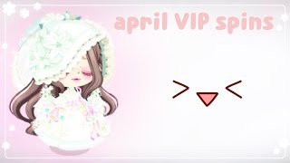 LINE Play - April Gacha Spins