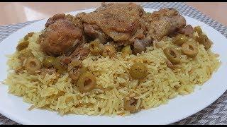 ارز اصفر على طريقة المطاعم الفخمة مع لمستي الخاصة