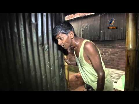 Bangladeshi poor people at  ifatri heart touching video must watch