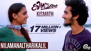 Kismath Malayalam Movie | Nilamanaltharikalil Song Video | Shane Nigam, Shruthy Menon| Official