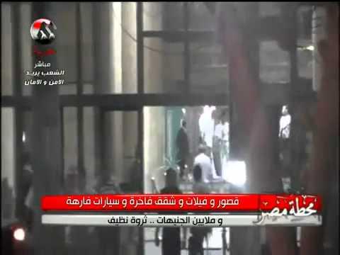 Xxx Mp4 ترحيل أحمد نظيف للسجن فجر اليوم 3gp Sex