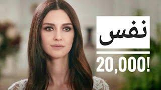 رواتب ابطال مسلسل اشرح ايها البحر الأسود