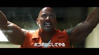 『ワイルド・スピード ICE BREAK』予告編