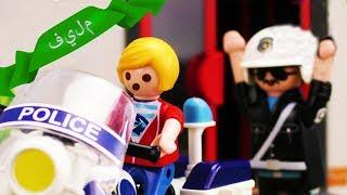 مارفن يسرق دراجة نارية لضابط شرطى! هل سيقبض علية؟ بلايموبيل فيلم