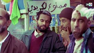 برامج رمضان: الحلقة 1: ولاد علي - Episode1
