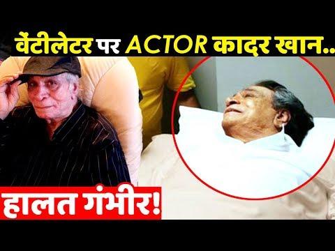 Xxx Mp4 Veteran Bollywood Actor Kader Khan's Health Critical Put On Bipap Ventilator 3gp Sex