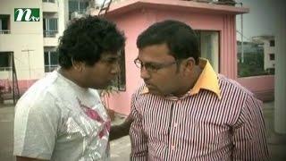 Bangla Natok Chader Nijer Kono Alo Nei l Mosharaf Karim, Tisha, Shokh l Episode 09 I Drama&Telefilm
