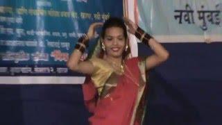 Ramai Song