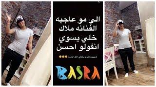 ملاك الكويتية تطلب الزواج عالسناب شاهدوا كمية العرسان اللي اجوها